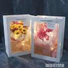 滿天星花干花香皂花向日葵玫瑰花創意花束精致禮物生日送女生閨蜜