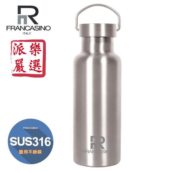 派樂嚴選 弗南希諾 #316不鏽鋼真空運動保溫杯550ML(FR-1707)保冷壺 保溫瓶 保溫壺 隨手瓶
