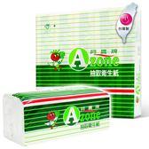 台灣製 阿農牌 單包/10包/130抽/農會超市/不含螢光劑 衛生紙 面紙 紙巾【C067】