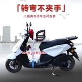 電動車兒童座椅電瓶車前置寶寶座椅摩托踏板車電動自行車座椅小孩