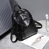 背包女士後背包潮新款韓版個性百搭時尚休閒PU軟皮旅行包2018 東京衣櫃
