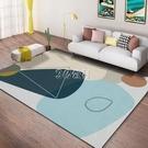 地毯客廳臥室北歐茶幾毯網紅同款地墊拼接家用滿鋪可機洗定制尺寸 快速出貨 YYP