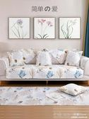 純棉布藝沙發罩四季通用型防滑全棉坐墊簡約現代全包萬能套全蓋巾 深藏blue