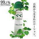 【伊莉婷】日本 NPG PEPEE ORGANIC 99.7% 純天然植物潤滑 360ml 中黏度水性