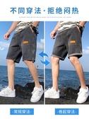 牛仔褲男 牛仔短褲男士夏季寬鬆直筒薄款潮流七分中褲男裝外穿休閒五分褲子