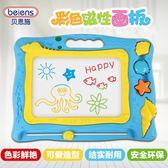 畫板 兒童畫板彩色磁性寫字板超大貝恩施畫板嬰幼兒益智早教涂鴉板玩具【全館九折】