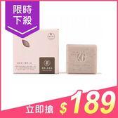臺灣茶摳 簡單紅茶皂(120g)【小三美日】肥皂/香皂$250