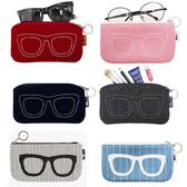 韓國旅行創意太陽鏡袋墨鏡袋子 眼睛袋 眼鏡袋收納包男女眼睛盒─預購CH1846