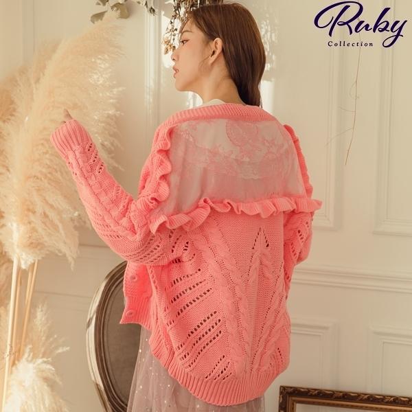 外套 透膚蕾絲荷葉麻花針織外套-Ruby s 露比午茶