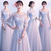 伴娘服長款春季顯瘦婚禮灰色伴娘禮服姐妹團年會晚禮服女洋裝 巴黎時尚生活
