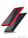 M2OOOO太陽能充電寶大容量毫安行動電...