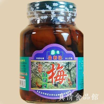 晨軒-紫蘇梅700g