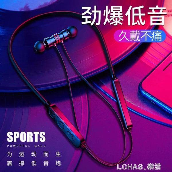 無線運動藍芽耳機5.0雙耳跑步掛耳式適用vivo蘋果oppo華為手機安卓通用型 樂活生活館