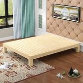 實木床架 實木床1.8米雙人床現代簡約主臥1.5m單人床架1.2簡易出租房經濟型 NMS