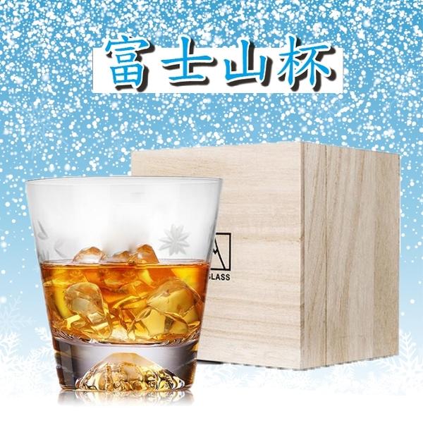 【葉子小舖】富士山杯/啤酒杯/玻璃果汁杯/酒杯/小酒杯/生日禮物/畢業禮物/情人節禮物