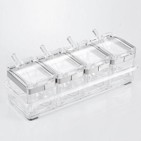 onlycook 歐式調味瓶調味罐 調料盒套裝 現代時尚調味盒 廚房用品