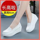 真皮鬆糕鞋女軟厚底護士鞋白色高坡跟媽媽鞋正韓百搭單鞋透氣舒適