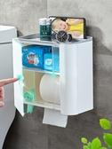 衛生紙盒衛生間紙巾廁紙置物架廁所壁掛免打孔創意防水抽紙卷紙筒