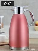304不銹鋼保溫壺家用大容量 熱水壺保溫瓶暖保溫水壺裝開水瓶2升-金牛賀歲