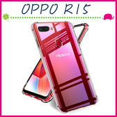 OPPO R15 R15pro 6D氣墊背蓋 透明手機殼 防摔保護套 TPU手機套 矽膠軟殼 全包邊保護殼