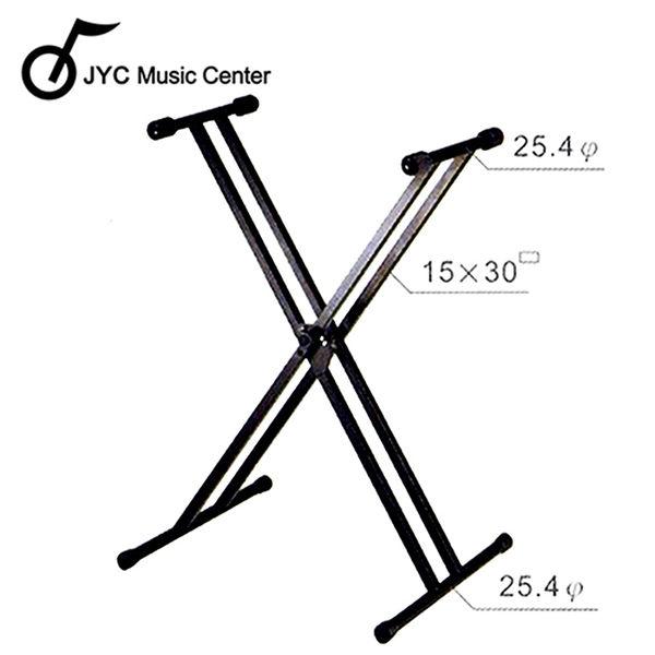 ★JYC Music★KB-212 雙X型電子琴架