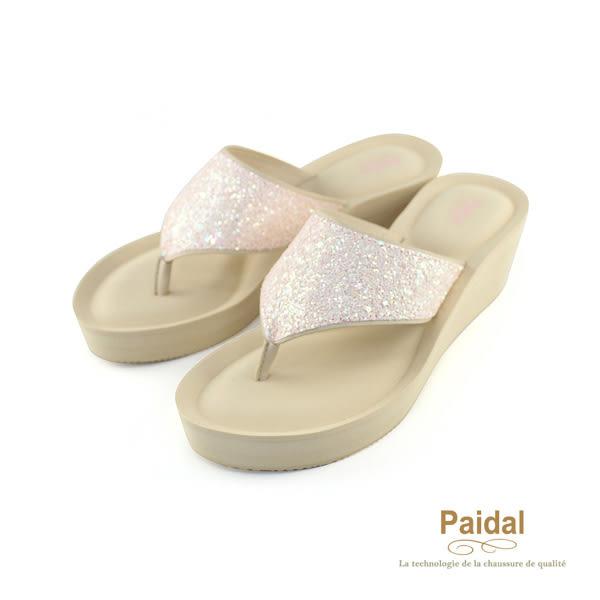 Paidal 星光海灘膨膨氣墊美型厚底拖鞋涼鞋-米