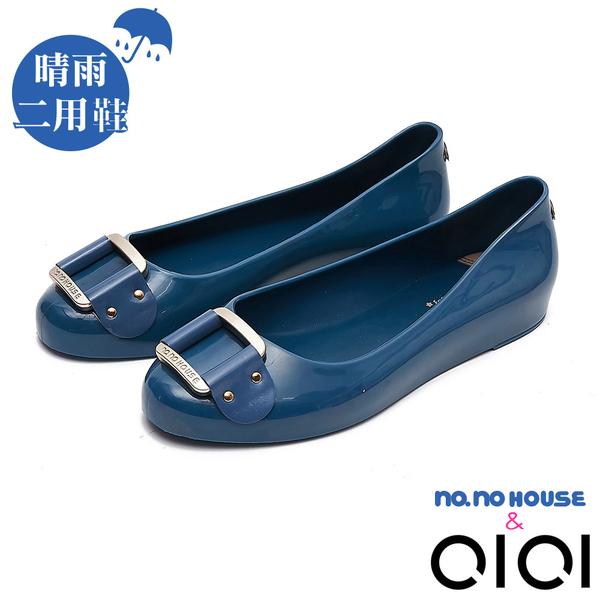 雨鞋 大方釦舒適防水雨鞋(藍)*0101shoes【18-8162b】【現貨】