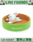 車之 cars_go 汽車用品【LN 14307 】LINE 可愛系列兔兔多 置物盤收納盒