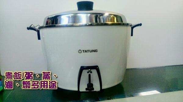 鍋蓋/外鍋/內鍋採用304不鏽鋼【TATUNG大同】10人份電鍋簡配不鏽鋼內鍋TAC-10LMCW白