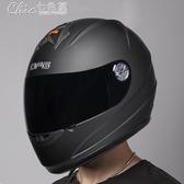 頭盔 機車摩托車男電動車全盔女四全覆式保暖「交換禮物」