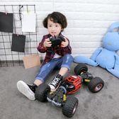 超大腳四驅攀爬越野車變形遙控車漂移特技兒童玩具車男孩生日禮物igo