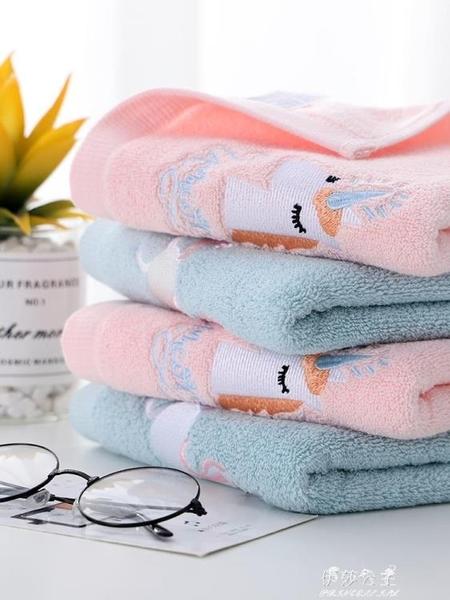 2條裝獨角獸毛巾純棉洗臉家用成人全棉情侶可愛少女柔軟吸水 伊莎公主