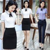 時尚職業裝套裝女兩件套小香風短袖工作服商務正裝秋 可可鞋櫃