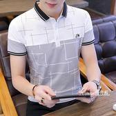 夏季純棉男士短袖t恤翻領polo衫潮流男裝韓版體恤打底衫新款衣服