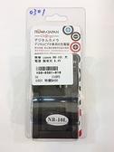 【聖影數位】樂華 ROWA FOR CANON NB-10L NB10L 專利快速充電器 8.4V