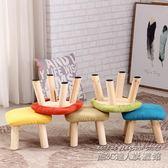 實木換鞋凳時尚穿鞋凳方凳布藝小凳子沙發圓板凳矮凳  IGO