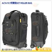 精嘉 VANGUARD ALTA FLY 62T ROLLER BAG 雙輪拉桿箱包 公司貨 附雨罩 17吋筆電 平板 空拍機 相機 拉桿包