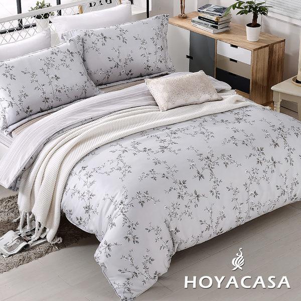 雙人四件式天絲兩用被床包組-HOYACASA花雨紛飛