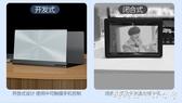 手机放大器 橫豎屏26寸藍光超清手機放大器6D大屏伸縮屏幕放大器折疊支架通用- 快速出貨