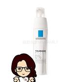 理膚寶水 多容安極效舒緩修護精華乳40ml(安心霜) 清爽型 ◆醫妝世家◆