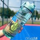 運動大水壺 水杯大號大容量男女便攜防摔學生健身壺潮流創意個性塑料運動杯子