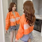 防曬衣 2020夏季韓版新款時尚寬鬆防曬衣女長袖上衣休閒顯瘦薄款外套女潮 JX2381『Bad boy時尚』