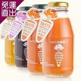 VDS活力東勢 四色胡蘿蔔綜合蔬果汁(任選)24瓶/箱【免運直出】