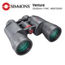 高CP值 強力推薦【美國 Simmons 西蒙斯】Venture 冒險系列 10x50mm 大口徑雙筒望遠鏡 8971050P (公司貨)