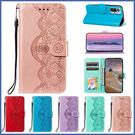 小米 紅米9T 紅米Note10 Pro 小米 11 Lite 5G 蕾絲壓紋 手機皮套 插卡 支架 可掛繩 掀蓋殼 保護套