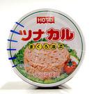 豪德鮪魚罐-油漬 70g*3入 (賞味期限:2020.07.10)