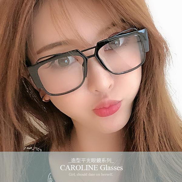 《Caroline》★年度最新款平光鏡  網紅款氣質時尚平光眼鏡 71464