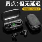 現貨速出 無線藍芽耳機type-c充電無線耳機磁吸式充電TWS5.0移動電源