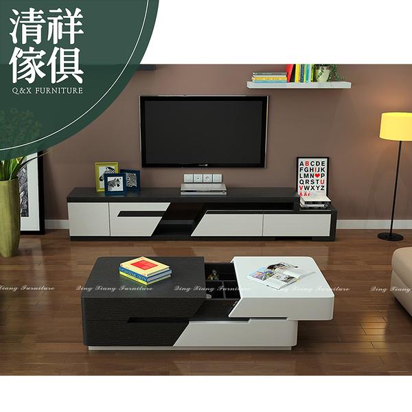 【新竹清祥傢俱】PLT-12LT54 - 現代設計簡約雙色大茶几 客廳 茶几 簡約 收納 功能茶几
