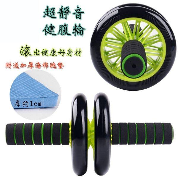 柚柚的店【20001】超靜音健腹輪(送加厚海棉墊) 健美輪 健身輪 健腹器